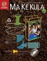 Kohala Mountain Pumpkin Patch 2014 by 2014 15 December Lr By The Hawaii Preparatory Academy Issuu
