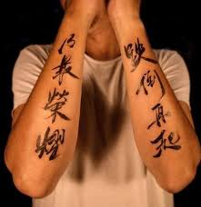 43 Best Chinese Tattoo Faith Images On Pinterest