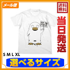 Do Not Stand Behind Animation Character Silver Soul Katsura Elizabeth Exclusion Of Foreigners Patriot Me T Shirt White