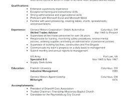 Warehouse Job Resume Sample Skills Download Samples Entry