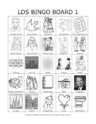 Lds Clip Art Holy Ghost Pictures 12