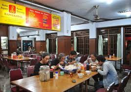 Soto Bangkong Foto Seputarsemarang