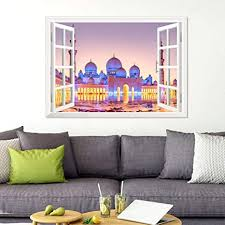 animeenniv 3d wandtattoo islam allah vinyl wandtattoo muslim