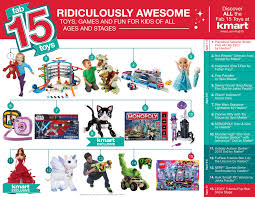 Christmas Trees At Kmart by Kmart Reveals Fab 15 Toys List Creates First Ever Kid Toy
