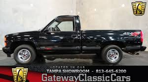1993 Chevrolet Silverado 454 SS - YouTube Chevrolet Silverado Wikipedia 1990 1500 2wd Regular Cab 454 Ss For Sale Near Pickup Fast Lane Classic Cars Pin By Alexius Ramirez On Goalsss Pinterest Trucks Chevy Trucks 2003 Streetside Classics The Nations 1993 Truck For Sale Online Auction Youtube 2005 Road Test Review Motor Trend 2004 Ss Supercharged Awd Sss Vhos Only With Regard Hot Wheels Creator Harry Bradley Designed This 5200 Miles Appglecturas Lifted Images Rods And