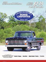 100 Dennis Carpenter Ford Truck Parts DENNIS CARPENTER FORD RESTORATION PARTS 19731979 F SERIES TRUCK