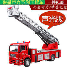 Buy Csl 1:32110 Sound And Light Version Of Alloy Toy Fire Truck ... Avigo Ram 3500 Fire Truck 12 Volt Ride On Toysrus Thomas Wooden Railway Flynn The At Toystop Tosyencom Bruder Toys 2821 Mack Granite Engine With Toys Bruin Blazing Treadz Mega Fire Truck Bruin Blazing Treadz Technicopedia Trucks Dickie Brigade Amazoncouk Games Big Farm Outback Toy Store Buy Csl 132110 Sound And Light Version Of Alloy Toy Best Photos 2017 Blue Maize News Iveco 150e Large Ladder Magirus Trucklorry 150 Bburago Le Van Set Tv427 3999