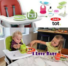 Oxo Seedling High Chair Cover by Oxo Tot Seedling High Chair Green I Love Baby 小天使嬰兒用品專門店