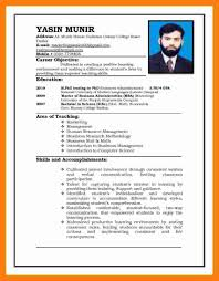 Cv Pattern For Jobinterview Resume Format Job Interview Templates Awesome Tcs P College Campus Bank Download Pdf