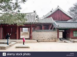 100 South Korean Houses Jongmyo Shrine Seoul Korea Jeongjeon This Building