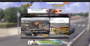 100 Euro Truck Simulator Cheats How To Play 2 Online ETS 2 Multiplayer