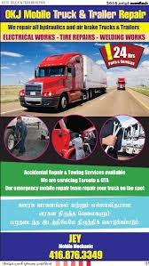 Auto Truck & Trailes Repair - Tamil Vanikam