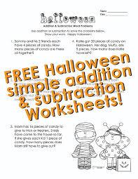 Halloween Multiplication Worksheets Grade 5 by Free Halloween Addition U0026 Subtraction Worksheet Squarehead Teachers