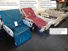 Used Hill Rom Hospital Beds Great for Hospitals & Homes