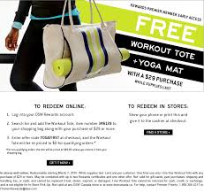 Tiff's Deals - NOLA And National Savings: DSW: FREE Yoga Mat ... Golf Galaxy Coupons May 2019 Darigold Milk Dsw Card Balance Shoe Carnival Mayaguez Birthday Freebie Dsw Designer Warehouse Freebie Depot How Much Do Ross Employees Make Aida Bicaj Coupon Code Mobile App Shopping Grab Malaysia Promo First Ride Peking Kitchen Quincy V8 Juice Canada Printable Coupons Ps3 Games Stein Mart Discounts Promo Codes Connaught Shaving Promotional Biggby Coffee Crocs 10 Off Coupon Phillyko Korean Community In Pa Nj De Go Sports Code
