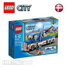 LEGO City 60056: Tow Truck | HobbyDigi.com Online Shop