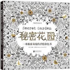 Secret Garden Suite Con 3 Versiones Un De La Tinta Busqueda Del Tesoro Coloring Book