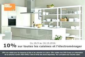 offre cuisine ikea ikea cuisine eclairage eclairage ikea cuisine luminaires ikea