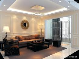 awesome living room ceiling light ideas new house design 2018