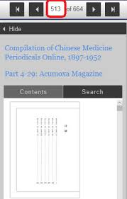 modification si鑒e social sci of medicine periodicals 1897 1952