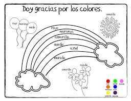 Photos Coloring Free Spanish Pages In Sheets Alphabet