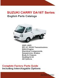 Suzuki Carry Truck Da16t Series Parts Manual: James Danko ... Amazons Grocery Delivery Business Quietly Expands To Parts Of New Oil Month Promo Amazon Deals On Oil Filters Truck Parts And Amazoncom Hosim Rc Car Shell Bracket S911 S912 Spare Sj03 15 Playmobil Green Recycling Truck Toys Games For Freightliner Trucks Gibson Performance Exhaust 56 Aluminized Dual Sport Designs Kenworth W900 16 Set 4 Ford Van Hub Caps Design Are Chicken Suit Deadpool Courtesy The Tasure At Sdcc The Trash Pack Trashies Garbage