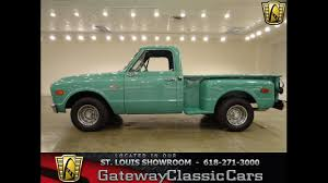 1967 Chevrolet C10 - #6118 - Gateway Classic Cars St. Louis - YouTube 1973 Ford F350 Gateway Classic Cars St Louis 6323 Youtube Key Carpet Mokey Carpets Inc Home The Honoroak 2clean Peterbilt Trucks In Mo For Sale Used On 2017 Shelby F150 Sunset Ballwin 1965 Ranchero 557 Cid Big Block V8 4speed Automatic With Twisted Tacos Food Truck Roaming Hunger 1987 Chevrolet S10 4x4 Show For Sale At Dealer In Kirkwood Suntrup 1976 Silverado K10 2gcek19t441239158 2004 Gold Chevrolet Silverado On St