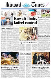 Clinton Cabinet Member Federico Crossword by 17 Feb By Kuwait Times Issuu