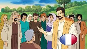 Maintenant Une Caracteristique Theatrale Animee Ceci Est Lhistoire De Jesus Nazareth Le Christ