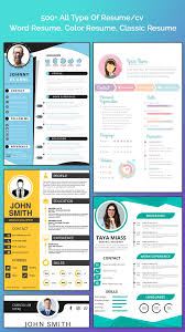 Resume Builder:Free CV Maker,With PDF,WORD Format For ... Job Resume Creator Elimcarpensdaughterco Resume Samples Model Recume Cv Format Online Maker Cposecvcom Free Builder Visme Cvsintellectcom The Rsum Specialists Online App Maker Mplates 2019 For Huzhibacom Resumemaker Professional Deluxe 20 Pc Download Andonebriansternco
