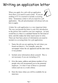 Resume Cover Letter Examples Sugarflesh Create Job Application