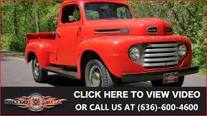 1949 Ford F-3 || SOLD - YouTube Kennyw49 1949 Ford F150 Regular Cab Specs Photos Modification Info Truck Drawing At Getdrawingscom Free For Personal Use 134902 F1 Pickup Youtube Ford Sale Halfton Shortbed Hot Rod Network 1959 F100 Green White Concept Of 2016 Kavalcade Kool Auctions F5 Flatbed Owls Head Transportation Museum Model F 6 Sales Brochure Specifications Car And Wallpapers
