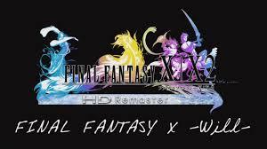 Ffx Hd Light Curtain Bribe by Final Fantasy X Will Final Fantasy Wiki Fandom Powered By Wikia