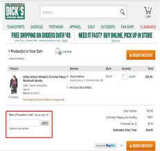 50% OFF Dick's Sporting Goods Coupons, Promo Codes & Deals ... Coupons For Dickssportinggoods In Store Printable 2016 89 Additional Inperson Basesoftballteerookie Ball Officemax Coupon Codes Blog Printable Home Depot Coupons 2018 Dover Coupon Codes Beautyjoint Code November Crate And Barrel Promo Singapore Owlcrate 2019 For Hibbett Sporting Goods Tokyo Express Vitaminlife Dicks 5 Best Sporting Goods Promo Sep Raider Image Free Shipping Wwwechemistcouk Add A Fitness Tracker In The App