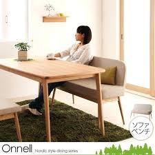 Bench Sofa Dining Table Global Market Natural Wood Style On Chair Home Interior Design