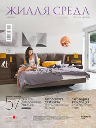 Interior Decorating Magazines List by Cool Interior Design Magazines List Youtube 17524