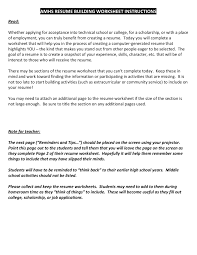 Resume_Building_Worksheet Pages 1 - 4 - Text Version | AnyFlip 6 Best Of Worksheets For College Students High Resume Worksheet School Student Template Examples Free Printable Resume Mplate Highschool Students Netteforda Fill In The Blank Rumes Ndq Perfect To Get A Job Federal Worksheet Mbm Legal Pin By Resumejob On Printable Out Salumguilherme