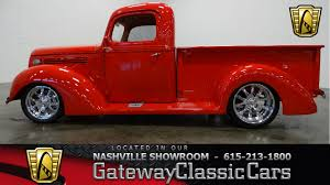 1939 Ford Pickup | Gateway Classic Cars | 696-NSH 1967 Ford Pick Up Truck Youtube Ford Recalls F150 Pickup Trucks Over Dangerous Rollaway Problem 2019 Ranger 25 Cars Worth Waiting For Feature Car And Driver View Our New Truck Inventory Sale In Heflin Al Midsize Back The Usa Fall Everything You Need To Know About Sizes Classification 10 That Can Start Having Problems At 1000 Miles 2017 2018 Raptor Hennessey Performance Today Marks 100th Birthday Of Pickup Autoweek 1951 Studio Martone Custom Built Allwood Photo Image Gallery