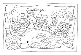 Curse Word Coloring Book Pages
