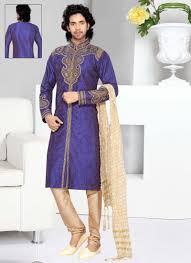 Delightful Ink Blue Beige Jacquard Art Silk Patch Work Designer Wear Kurta Pajama