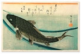 Asian Japanese Art Print