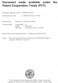 international bureau wipo mpep