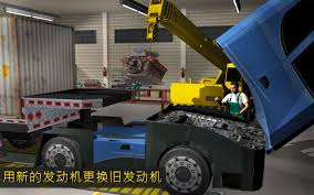 USA Truck Mechanic Garage 3D Sim: Auto Repair Shop - Android Games ... Joeys Truck Repair Inc Charlotte Nc North Carolina Custom Lifted Dually Pickup Trucks In Lewisville Tx Semi Tesla Volvo Kay Dee Designs Usa Fiber Reactive Towel Kitchen Table Night Stock Photos Images Alamy Bears Plow 412 9 Reviews Automotive Roadster Shop Kruzin Usa Mechanic Body And Paint Shops Arizona Auto Safety House Zwickau Decent Rambler Automobile Kenosha Cargo Truck Shop
