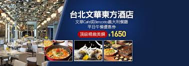 la cuisine cr駮le 美食餐券特惠 friday購物