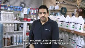 Carpet Cleaning Truck Mounted Equipment - YouTube