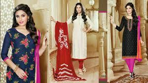 designer chanderi silk salwar kameez 2016 chanderi straight cut