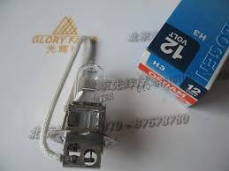 osram 64151 h3 12v 55w halogen l dental chair unit lights sttv