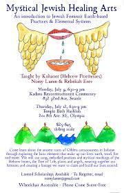 100 Elemental Seattle Mystical Jewish Healing Arts An Introduction To Jewish