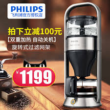 Philips HD5412 American Automatic Drip Coffee Machine Stainless Steel Vintage