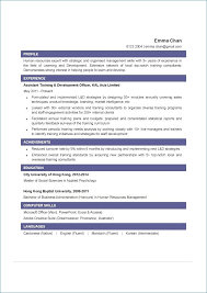 Skills Resume Template From Psychology Examples